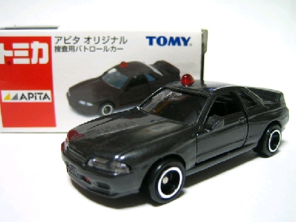 2004.01.01.A