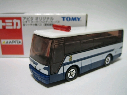 2004.10.16 A