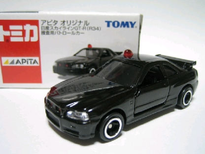 2005.01.01 A