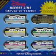 2007.9発売 TDR限定 リゾートラインセット