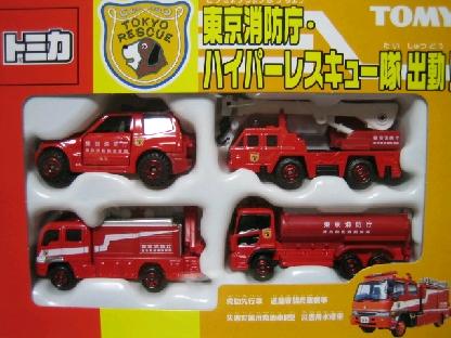 2006年12月発売