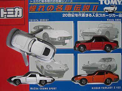 2004年9月発売