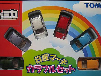 2002年10月発売