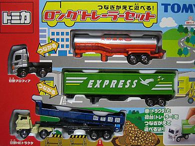2005年2月発売