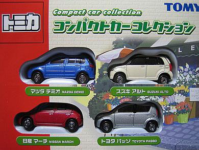2005年3月発売