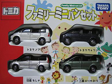 2008年5月発売