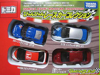 2008年12月発売