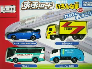 2012年9月発売