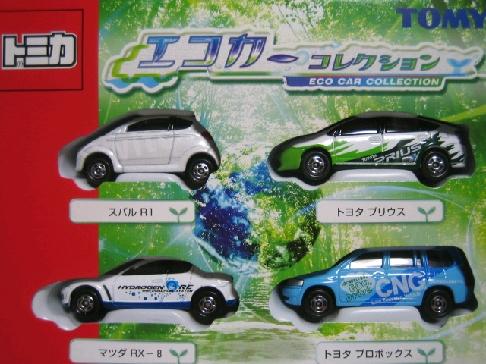 2006年3月発売