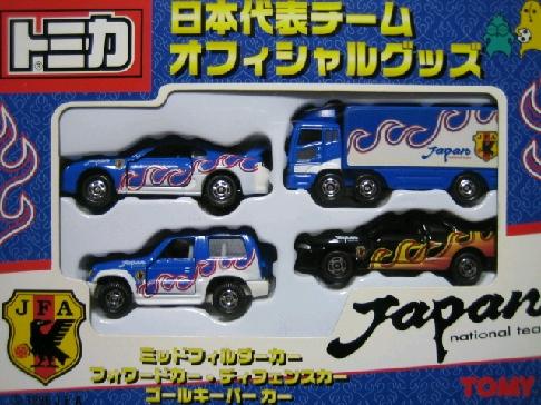 1998年発売