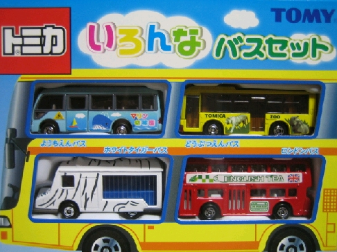 2005年9月発売