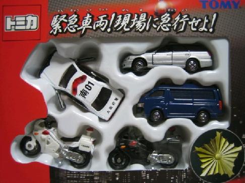 2006年6月発売