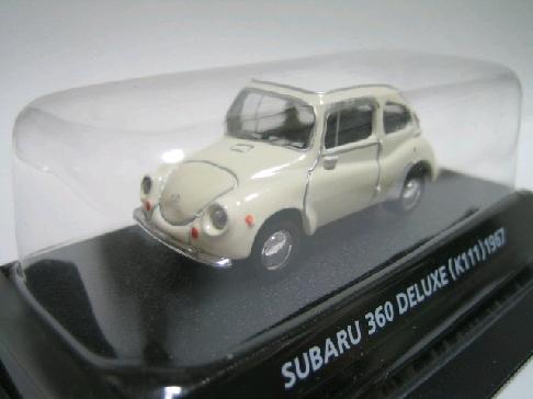 コナミ 絶版名車Vol.4