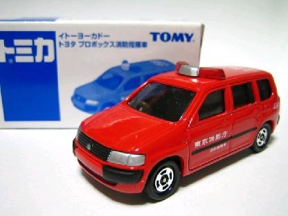 2004年8月発売