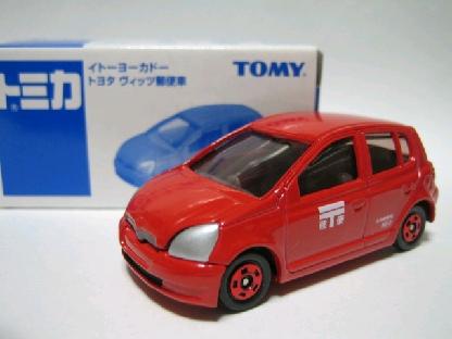 2004年11月発売