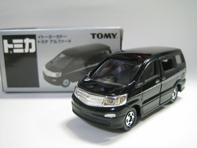2006年1月発売