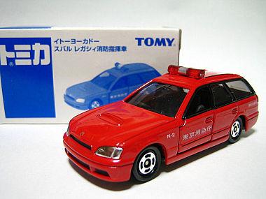 2004年5月発売