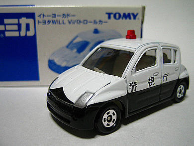 2003年6月発売