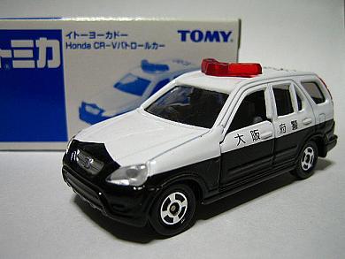 2003年11月発売