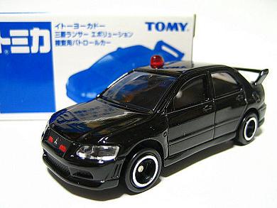 2003年12月発売