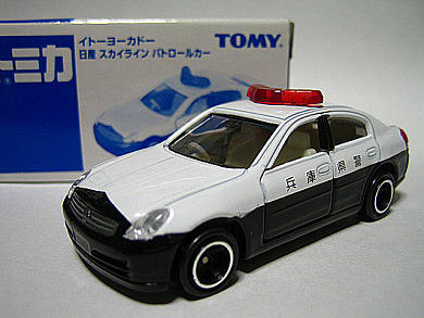 2004年1月発売