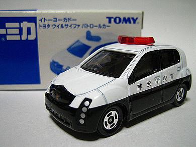 2004年2月発売
