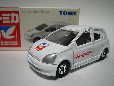 2002年3月発売