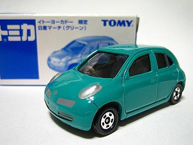 2002年11月発売