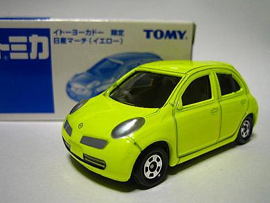 2002年12月発売