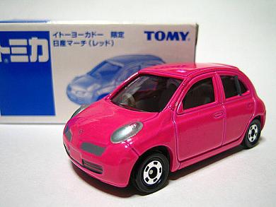 2003年3月発売
