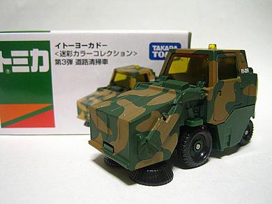 2007年9月発売