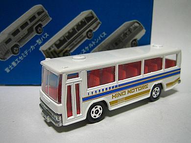 バス3台セット