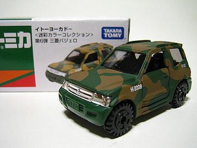 2008年3月発売
