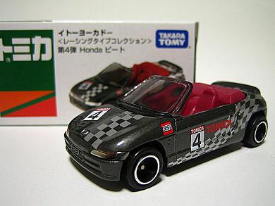 2008年11月発売