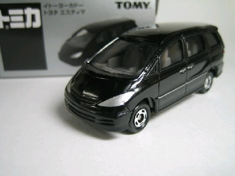 2005年12月発売