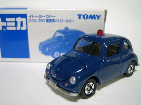 2005年8月発売