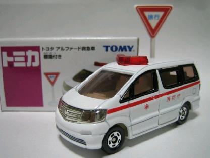 2004年12月発売
