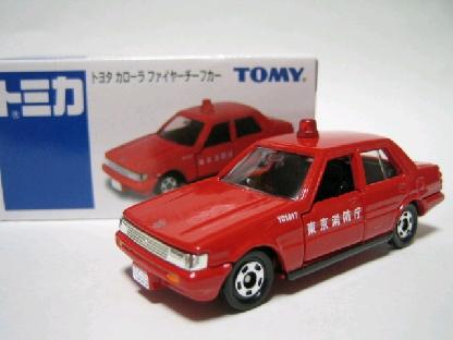 2006年9月発売