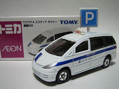 2004年6月発売