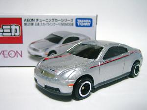 2011年11月発売