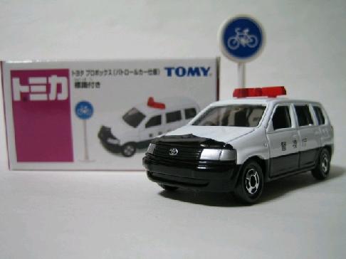 2005年11月発売