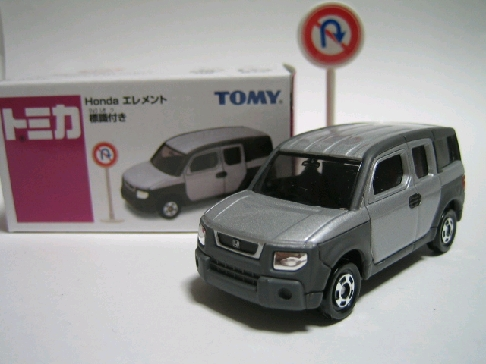 2006年2月発売