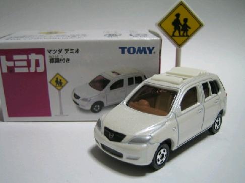 2005年10月発売