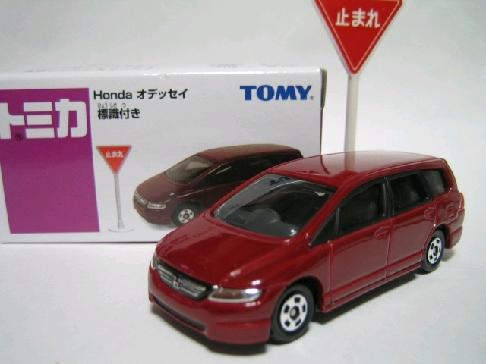 2005年7月発売