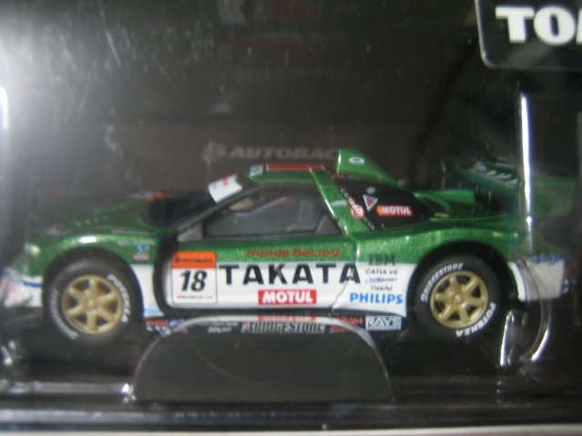 TL0064
