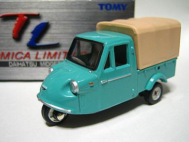 TL0018