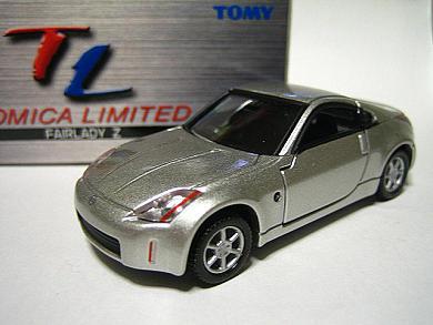 TL0020