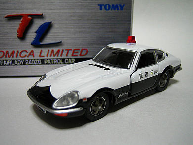 TL0027