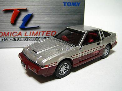 TL0032