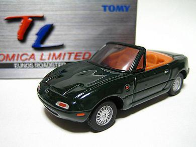 TL0035 ①